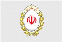 نرخ حق الوکاله بانک ملی ایران در سال آینده، ۳ درصد