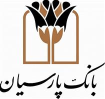 هره برداری از کارخانه گندله سازی اپال پارسیان با حمایت بانک پارسیان