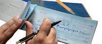 اجرای کامل قانون جدید چک معطل بانک مرکزی