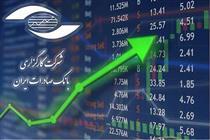 کارگزاری بانک صادرات ایران بیش از شش هزار نفر را به جمع فعالان بازار سرمایه اضافه کرد