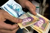 معیار افزایش دستمزد۹۷ کارگران