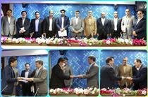 قدردانی از رؤسای حوزه و شعب برتر بانک صادرات