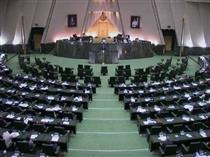 مخالفت مجلس با انتشارمیزان وام های دریافتی مدیران و کارمندان بانک ها