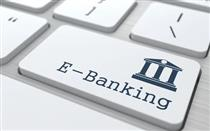 بانکداری الکترونیک بن بست تخلفات مالی است