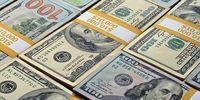 کاهش قیمت رسمی ۱۸ ارز