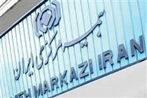 فرصت پرداخت جریمه دیرکرد بیمه شخص ثالث تا پایان بهمن تعیین شد