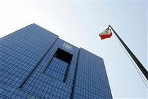 بانکها برای ارائه نکردن حسابهای بانکی به سازمان مالیاتی جریمه میدهند