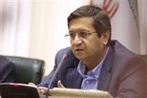تبریک انتصاب رئیس جدید صندوق بینالمللی پول
