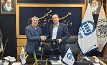 بیمه آسیا و دانشگاه صنعتی شریف تفاهم نامه همکاری امضا کردند
