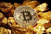 ارزهای مجازی جایگزین طلا میشوند؟