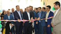 افتتاح دو باب مدرسه در خوزستان با مشارکت بانک ملی