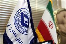 انتخاب اعضای جدید هیات رییسه اتاق تعاون ایران