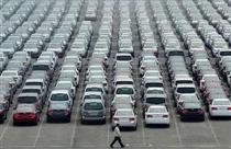 ۳ شرط جدید خرید خودرو