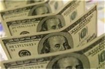 نرخ فروش دلار به ۱۴۰۵۰ تومان رسید