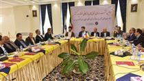 پیشنهاد تاسیس صندوق توسعهای منطقه ای