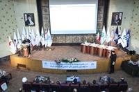 بانک رفاه حامی چهارمین همایش مالی اسلامی شد