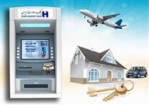 خودپردازهای بانک صادرات  «هفتگنج» جایزه میدهند