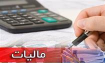 امکان صدور گواهی پرداخت مالیات انتقال سهام بدهکاران