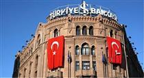 بسته شدن حساب ایرانیها در ترکیه کذب است
