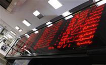 چشمانداز رشد برای سهام بانکها