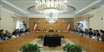 تصویب آییننامه اجرایی انتشار اوراق مالی اسلامی