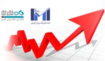 بانک دی در جمع برترین شرکتهای ایرانی
