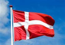 دانسکه بانک دانمارک به ایران ۷.۲میلیارد دلار اعتبار میدهد