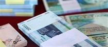شعب منتخب توزیع اسکناس نو اعلام شد + فهرست
