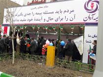 حضور فعال و پررنگ بیمه آرمان در راهپیمایی ۲۲ بهمن