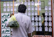 افزایش قیمت بنزین چه تاثیری بر بازار مسکن تاثیر دارد؟