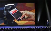 پلاتفورم «تز» پرداخت الکترونیک را ساده میکند