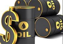 عرضه نفتخام در بورس انرژی قطعی شد