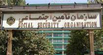 تقدیر از اداره کل تامین اجتماعی شرق تهران در جشنواره شهید رجایی
