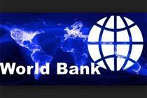 ۶راهکار صادراتی بانک جهانی