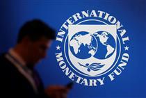 پیش بینی IMF از ذخایر ارزی ۱۰۳ میلیارد دلاری ایران در سال ۲۰۱۹