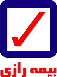 برگزاری اولین دوره آموزش مجازی فروش بیمههای زندگی