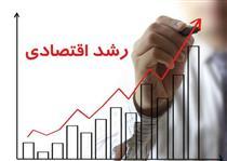 رشد اقتصادی ۹ ماهه ۹۷ با نفت منفی ۳.۸ درصد