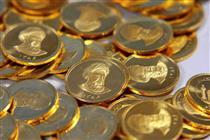 قیمت سکه طرح جدید به ۴ میلیون و ۴۴۵ هزار تومان رسید