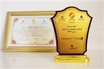 انتخاب سامانه همراه پلاس ملت به عنوان محصول نوآورانه ایرانی