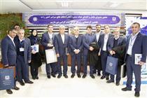 روسای شعب موفق بانک دی تقدیر شدند