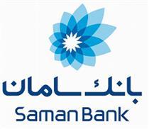 برندگان خردادماه۵،۰۰۰،۰۰۰،۰۰۰ ریال جایزه وین کارت بانک سامان شناخته شدند