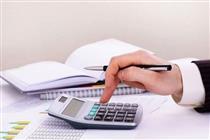 قانون مالیاتهای مستقیم اصلاح میشود