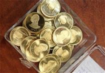 رشد اندک قیمت سکه