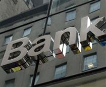 چرا بانک های ایرانی ورشکسته نمی شوند
