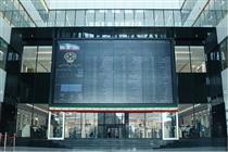 آغاز پذیرش شرکتهای استانی سهام عدالت در بورس