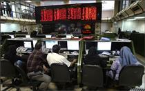 تصمیم هیات پذیرش بورس تهران درباره چهار شرکت