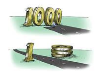 واکاوی طرح حذف چهار صفر از پول ملی