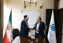 همکاری بانک رسالت و انجمن مالی اسلامی