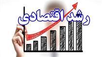 رشد ۳.۶ درصدی اقتصاد ایران در سال ۱۳۹۹