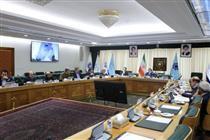 تصویب «آیین نامه ورود و صدور فلزات گرانبها»